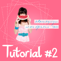 Tutorial #2 - Membuat Garis Putus-putus
