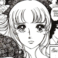 Miss Modern (Waki Yamato) - Hanamura Benio